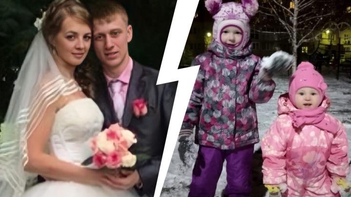 В полиции Новосибирска рассказали, где может находиться пропавшая семья