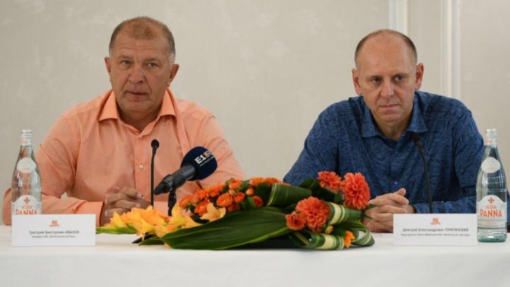 Зачем участник списка Forbes Дмитрий Пумпянский пришел в футбольный клуб «Урал»? Отвечает он сам