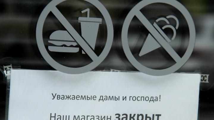 «Пока получили только штраф»: бизнесмены Новосибирска — о том, как государство помогает им в пандемию