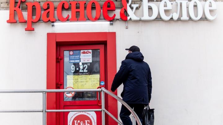 «Красное&Белое» обогнало металлургических гигантов Челябинской области в рейтинге Forbes