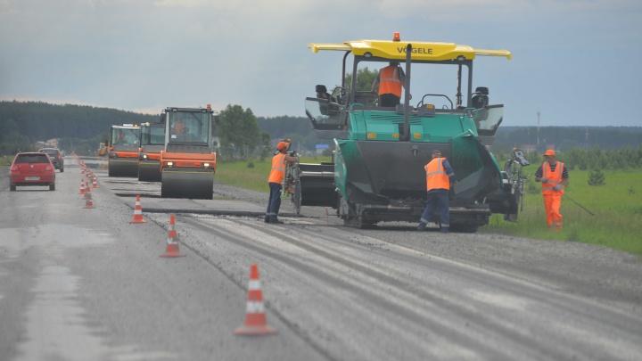 Дорогу из Екатеринбурга в Курган отремонтируют за три года. На это потратят 1,3 миллиарда рублей