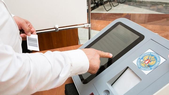 Как прошло электронное голосование за губернатора Поморья. Лидирует Чиркова