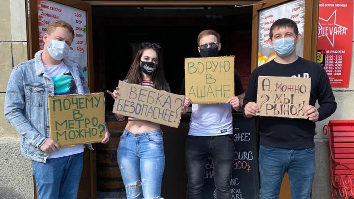 Сотрудники бара Guevara вышли с провокационными плакатами на Советскую