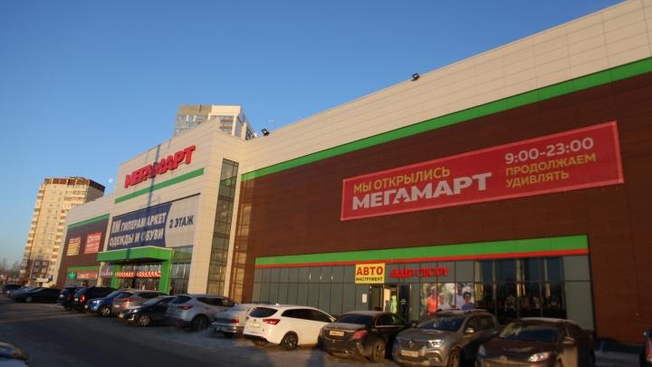 Продолжает удивлять: «Мегамарт» открыл супермаркет в новом формате на месте закрывшегося магазина