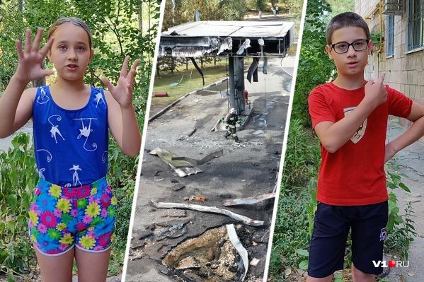 Во время взрыва дети находились одни в квартире