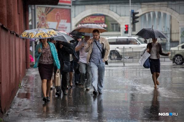 Следующие трое суток в городе ожидаются дожди