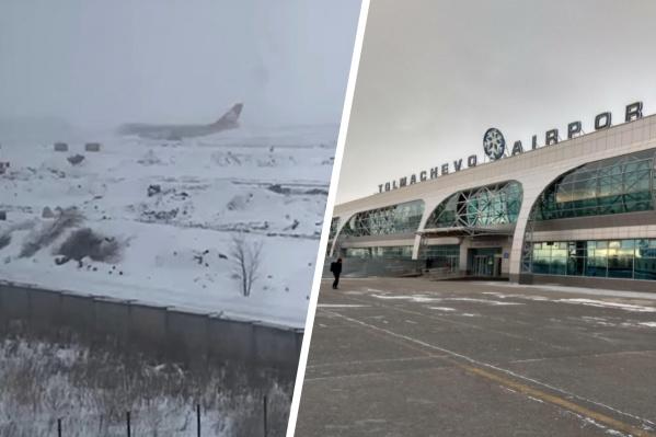 Сегодня днем появилась информация о выкатившемся самолете Cargolux