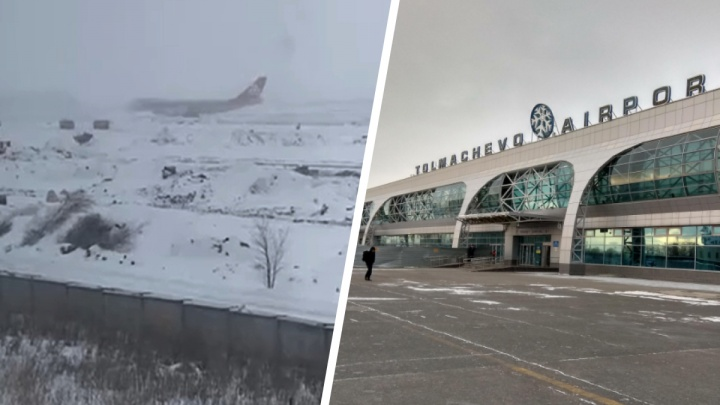 Толмачёво опровергло ЧП с выкатившимся самолетом люксембургской авиакомпании