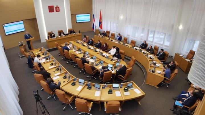 Депутаты Красноярского горсовета утвердили бюджет на 2021–2023 годы