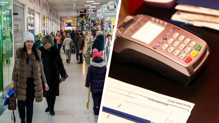 Новосибирец расплачивался за покупки бонусами и возвращал товар назад— теперь банк требует с него 400 тысяч