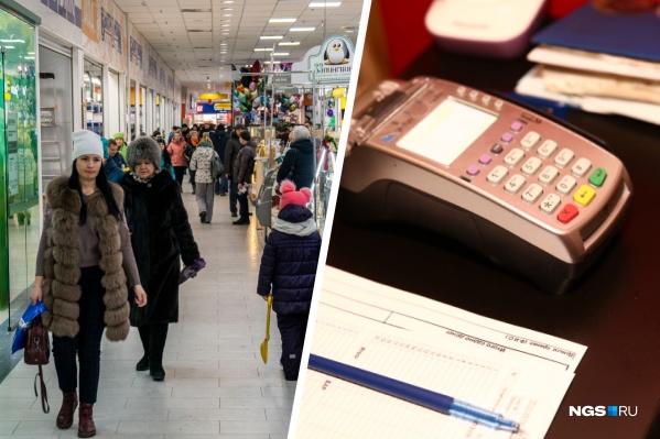 Банк требует с новосибирца 409 тысяч рублей