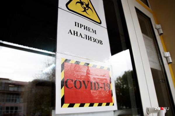 В перепрофилированных поликлиниках будут принимать только пациентов с подозрением на ковид