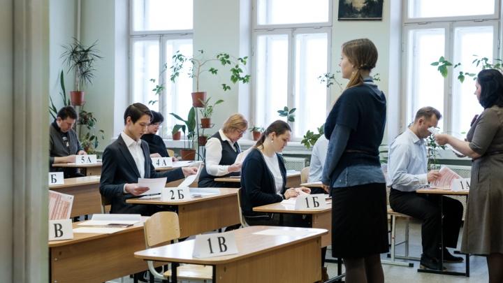 В Пермском крае сдвинется срок зачисления в вузы