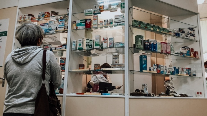 Росздравнадзор остановил продажу лекарства от диабета, производимого на заводе «Фармасинтез-Тюмень»