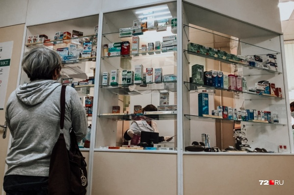 Лекарство«Голда МВ» в упаковкепо 10 таблеток дозировкой 30 миллиграммов не соответствует требованиям дозирования
