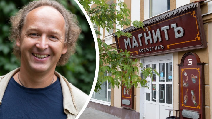 История одной идеи: житель Рыбинска уговорил магазины и офисы сменить вывески на «дореволюционные»