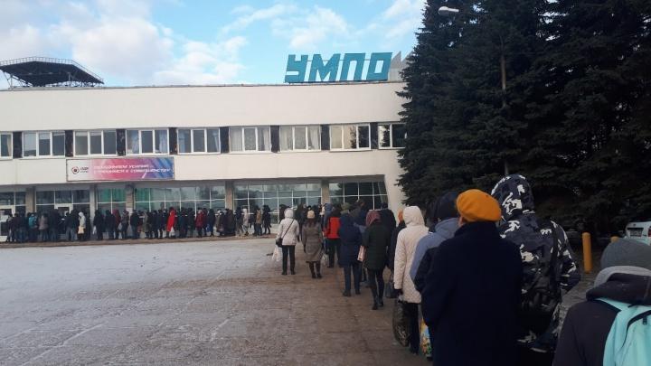 Пришедшие на работу сотрудники УМПО в Уфе столпились в огромной очереди на проходной