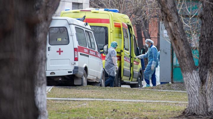 В Челябинской области число пациентов с коронавирусом перевалило за четыре сотни