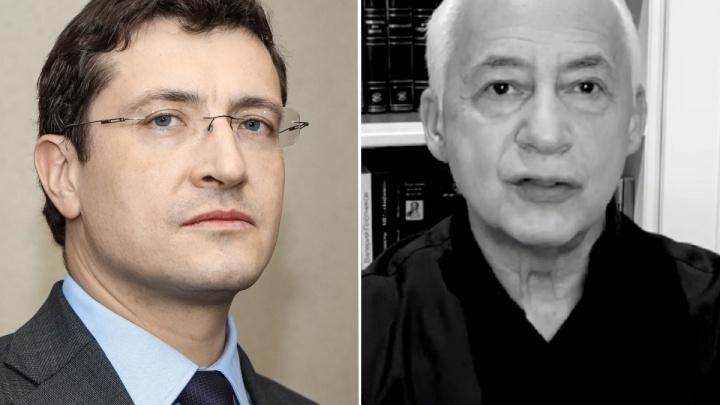 СИЗы уже есть: Никитин пообщался со Спиваковым, который зачитал письмо врача балахнинской больницы