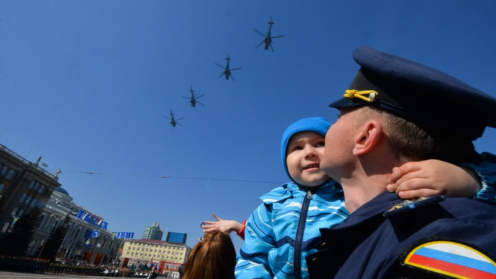 Во время парада Победы над центром Екатеринбурга пролетят 13 самолетов и 9 вертолетов