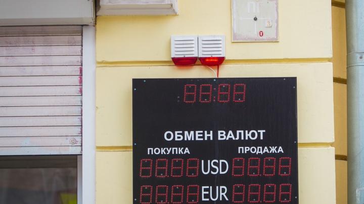 Ростовчанина осудили за угрозу взорвать банк