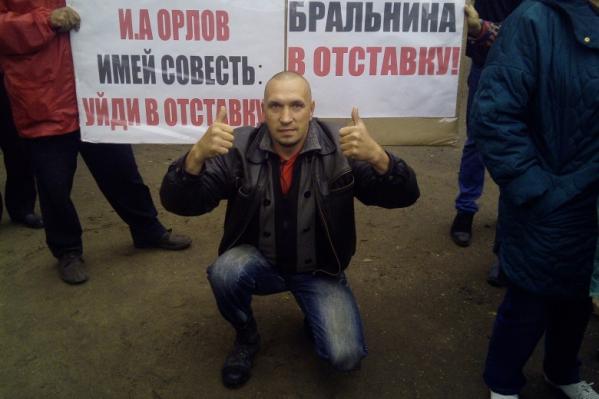Олега Немцева обвиняют по статьи 202.2 УК РФ — оправдание терроризма