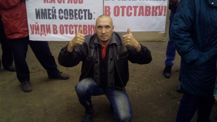 После комментариев во «ВКонтакте» у жителя Коряжмы арестовали землю и счета