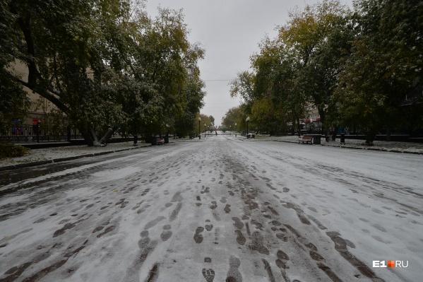 В конце октября Екатеринбург ощутил первое дыхание зимы