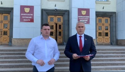 Кандидаты в губернаторы от КПРФ и ЛДПР требуют отменить результаты досрочного голосования на Дону