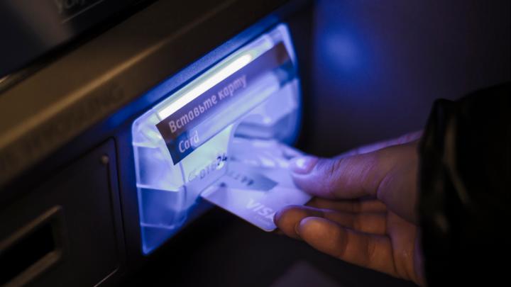 В Архангельске у женщины украли 22 тысячи с банковской карты
