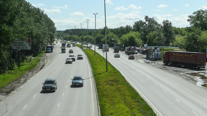 «Автодор» со второй попытки спроектирует платную скоростную трассу из Екатеринбурга в Казань