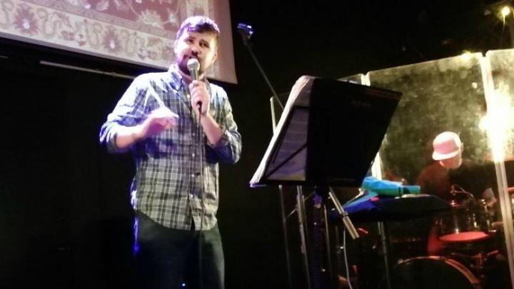 «Первый раз в истории»: Вася Обломов на концерте в Ярославле забыл слова своей песни