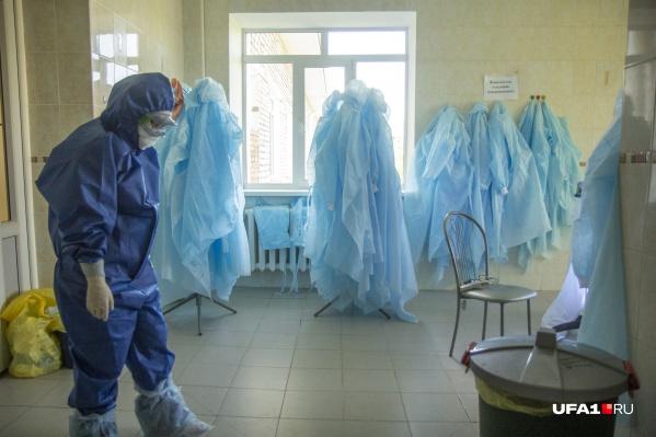 Сотрудники 18 больниц республики получили материальную поддержку