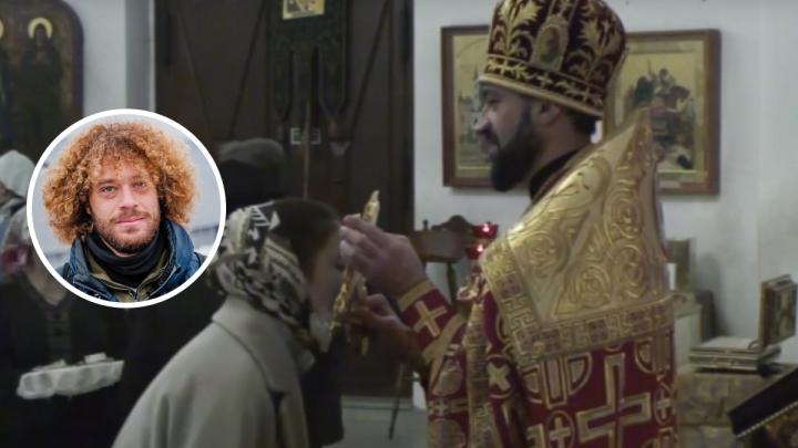 «Давайте все вместе будем целовать крест»: блогер Илья Варламов высказался о пасхальном богослужении в Перми