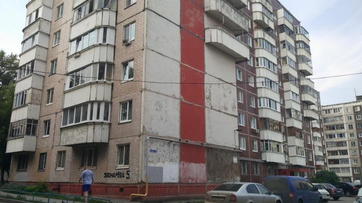 Администрацию Мотовилихи обязали признать аварийной десятиэтажку на Садовом