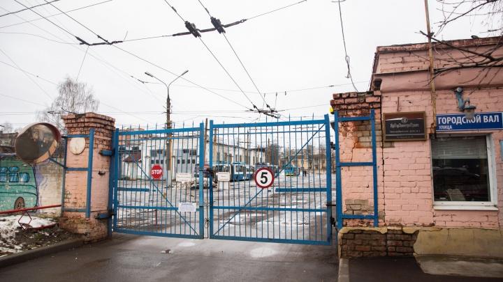 Считают, что это последний шанс: ярославцы подписывают петицию за сохранение троллейбусного депо