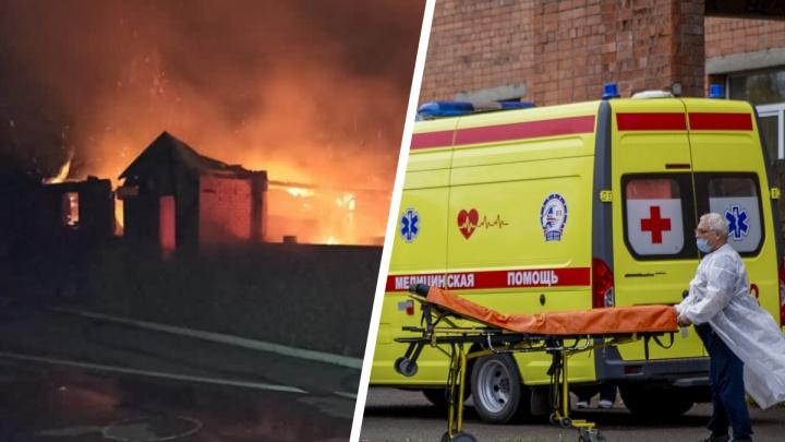 Пожар в православной гимназии и новая смерть от COVID-19: что случилось в Ярославле за сутки