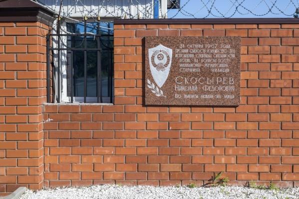 В честь погибшего полицейского названа улица в Центральном районе
