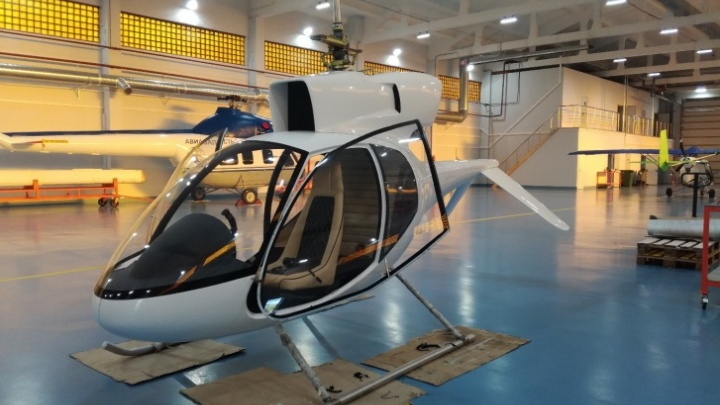 В Башкирии пустят с молотка имущество вертолетного завода «Роторфлай»