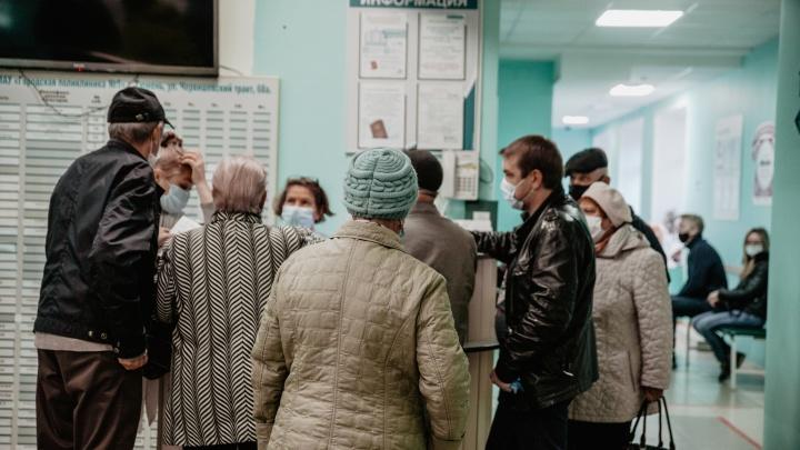 В Тюменской области — всплеск внебольничной пневмонии