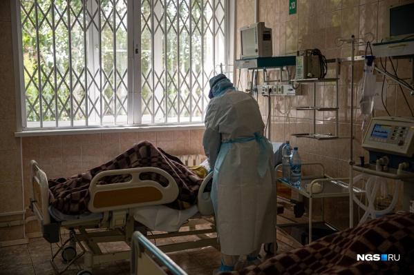 Большая часть болеющих коронавирусной инфекцией в регионе— жители Кургана