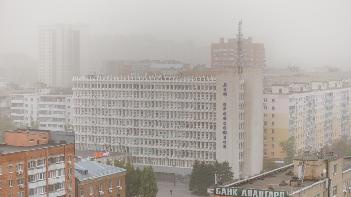 Когда в Ростове закончится пыльная буря, ответила ведущий синоптик УГМС