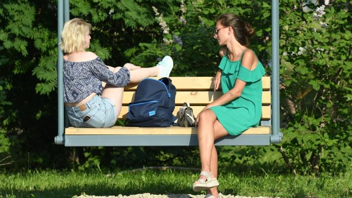 Готовим купальники: в Екатеринбурге всю неделю будет жарко