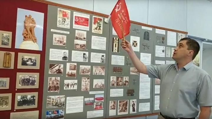 В детско-юношеском центре «Рифей» оформили экспозицию «Знамя Победы»
