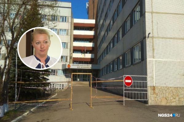 Госпиталь, где все произошло