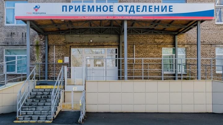В пермской больнице «РЖД-Медицина» начали делать тесты на коронавирус