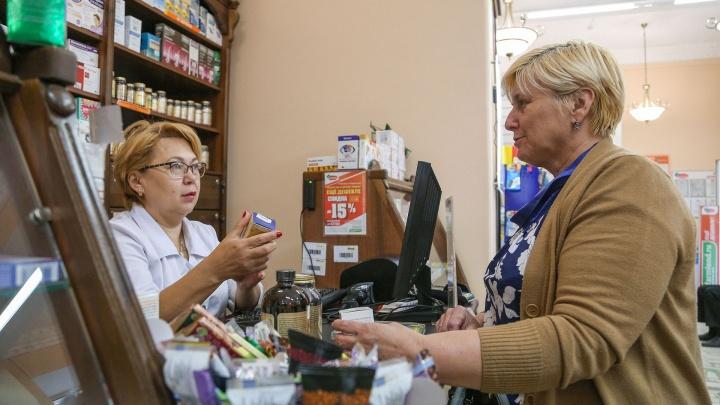 Омская область получит больше 13 миллионов рублей на бесплатные лекарства льготникам