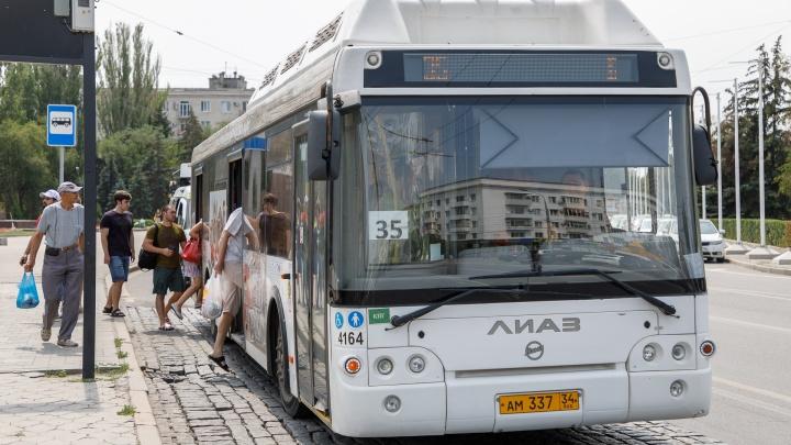 В Волгограде заработали все маршруты общественного транспорта