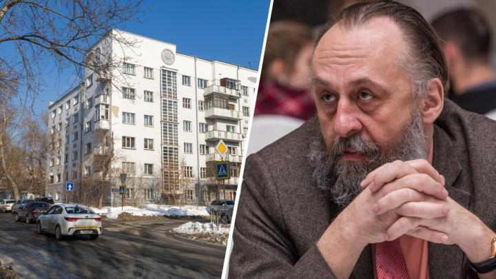 «Была допущена большая ошибка»: главный архитектор жёстко высказался о стройке у дома «Союззолото»