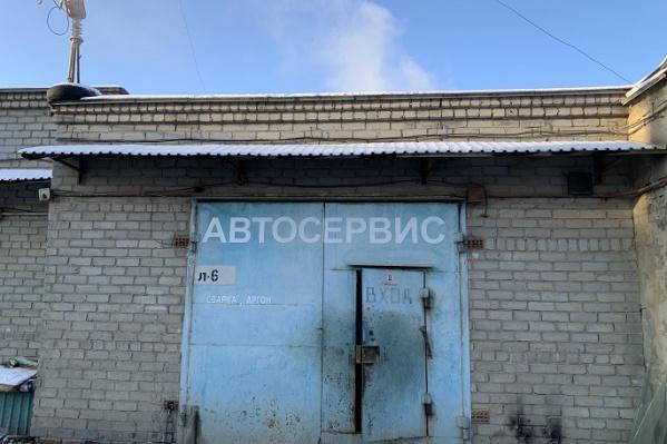 За едкий запах и смог наказали предпринимателей из гаражного кооператива «Градский»